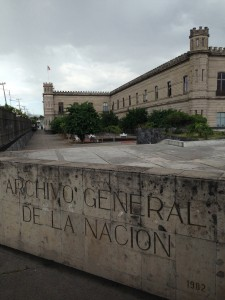 Image 1. Photograph of the main entrance of the Archivo General de la Nación (taken by the author in 2015).